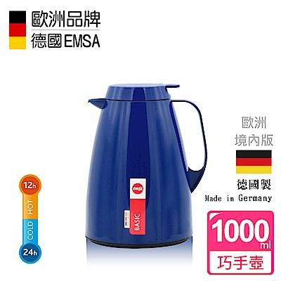 德國EMSA 頂級真空保溫壺 巧手壺系列BASIC (保固5年) 1.0L 率性藍
