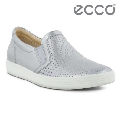ECCO SOFT 7 W 時尚透氣休閒鞋 女鞋 銀灰色