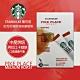 星巴克STARBUCKS 派克市場即溶研磨咖啡(2.1gx26入/組) product thumbnail 1