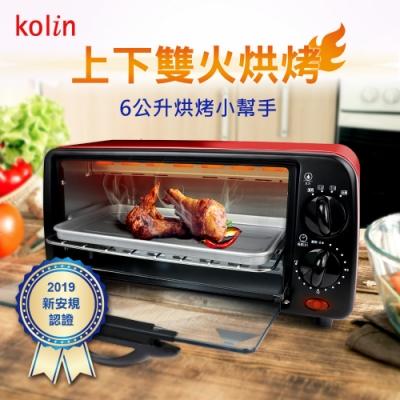 【Kolin 歌林】6公升雙旋鈕烤箱 KBO-SD1805