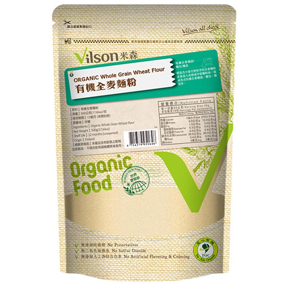 米森Vilson 芬蘭有機全麥麵粉 (500g)