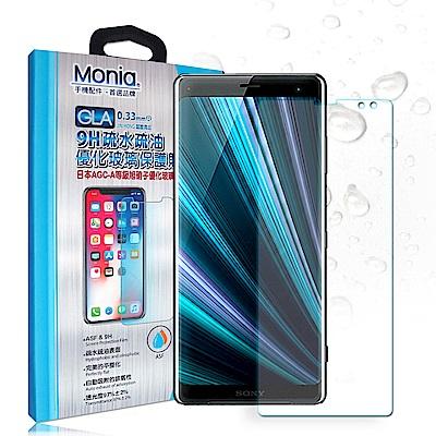 MONIA SONY Xperia XZ3 日本頂級疏水疏油9H鋼化玻璃膜