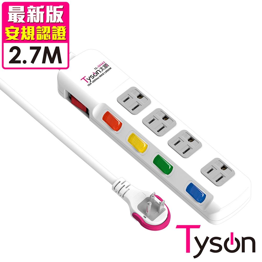 Tyson太順電業 TS-354AS 3孔5切4座延長線(拉環扁插)-2.7米