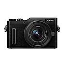 64G卡+電池+包包組) PANASONIC GF10K 變焦鏡組相機公司貨