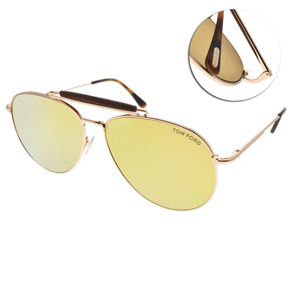 TOM FORD太陽眼鏡 個性飛官款/金-黃水銀#TF536 C28G