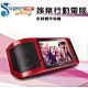 GoldenVoice 金嗓 Super Song 500 可攜式娛樂行動電腦多媒體伴唱機 product thumbnail 1