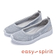 Easy Spirit-seGLITZ2 活力舒適 後跟異材質拼接休閒平底鞋-銀色 product thumbnail 1
