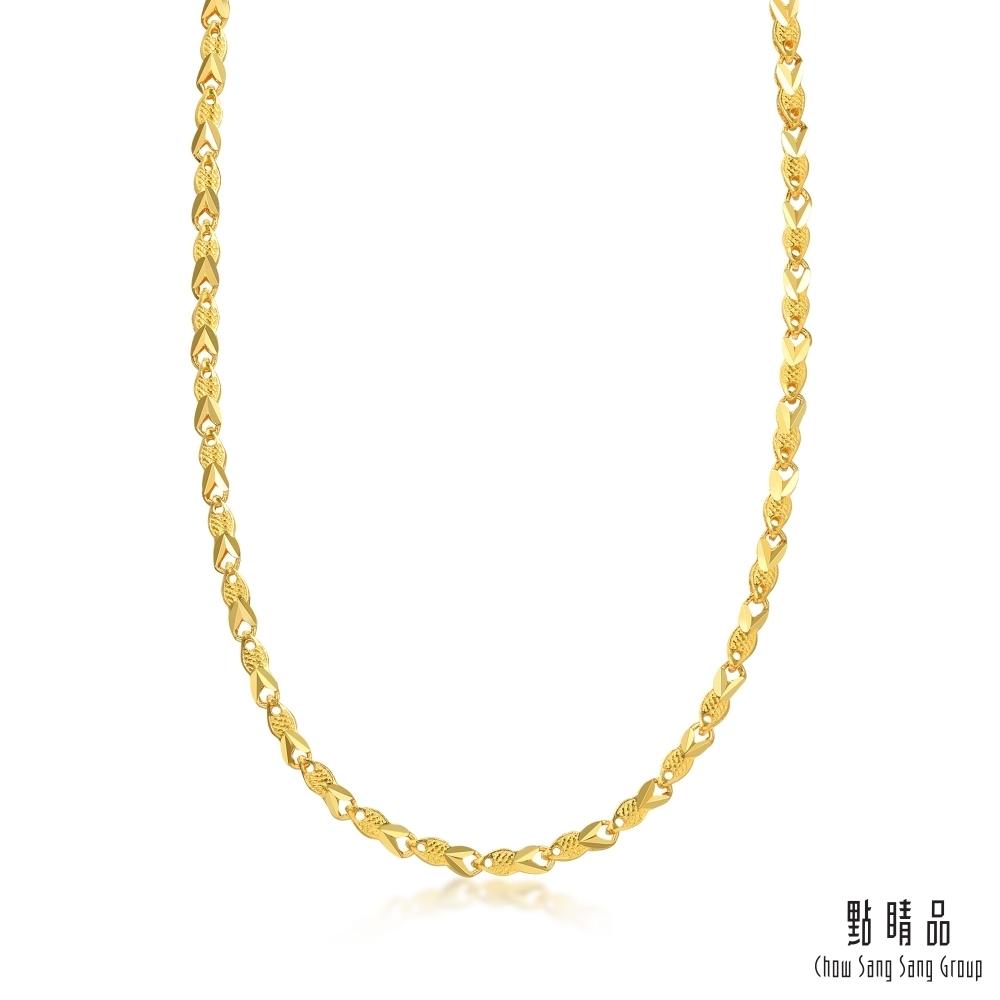 【點睛品】足金9999 機織素鍊 黃金項鍊40cm_計價黃金