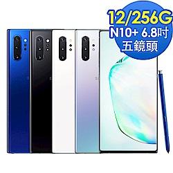 [VIP專刊]Samsung Galaxy Note10+(12G/256G)5.8吋五鏡