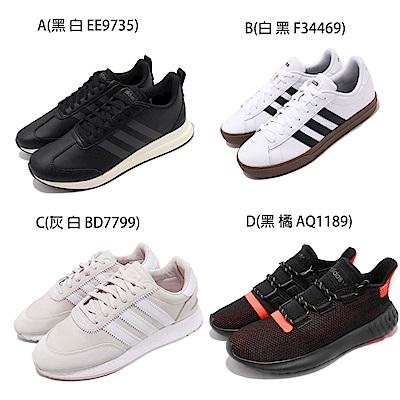 adidas 休閒鞋 運動 復古 男鞋 任選