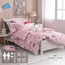 GOLDEN-TIME-晚安熊熊-200織紗精梳綿兩用被床包組(粉-特大)