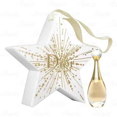 Dior 迪奧 J adore 香氛幸運星吊飾(5ml)
