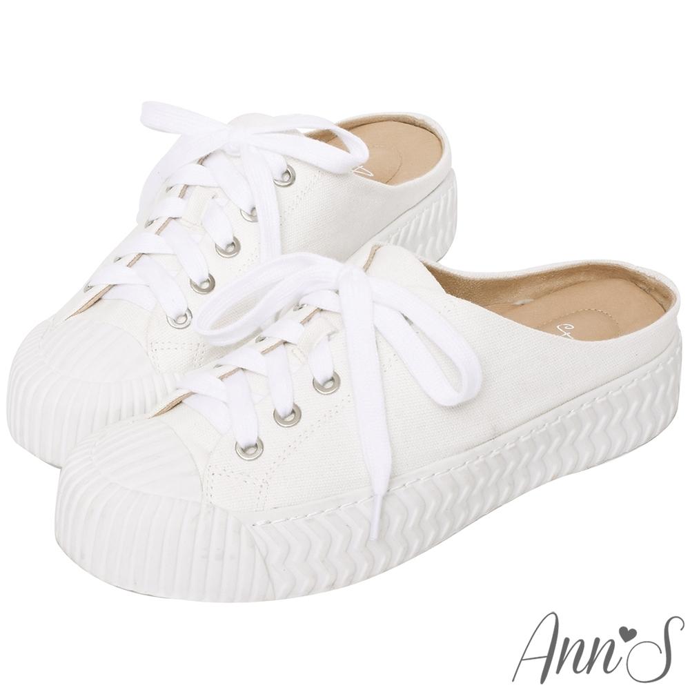 Ann'S黑科技-弄不髒防潑水綁帶帆布餅乾穆勒鞋-白
