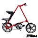 英國 STRiDA速立達 LT特仕版16吋單速碟剎/皮帶傳動/折疊後可推行/三角形單車-亮紅 product thumbnail 2
