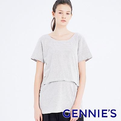 Gennies奇妮-條紋後交叉哺乳孕婦上衣(T3H03)-灰白