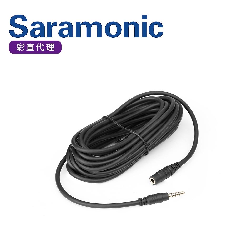 Saramonic 楓笛 5米TRRS母頭3.5mm至TRRS公頭3.5mm麥克風延長線 SR-SC5000(彩宣公司貨)