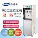 【泰浦樂】二溫溫熱RO飲水機含基本安裝(TPR-WD12D) product thumbnail 1