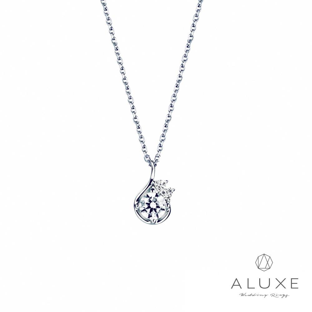 ALUXE亞立詩 0.30克拉FVS2 Venus 美鑽項鍊