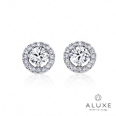 A-LUXE 亞立詩 輕奢華18K金主鑽0.60克拉 鑽石耳環