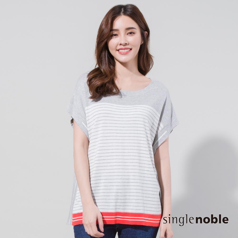 獨身貴族 法式休閒撞色條紋落肩針織衫(2色)