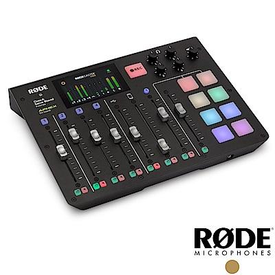 RODE Caster Pro 集成式混音工作台│廣播/直播用錄音介面