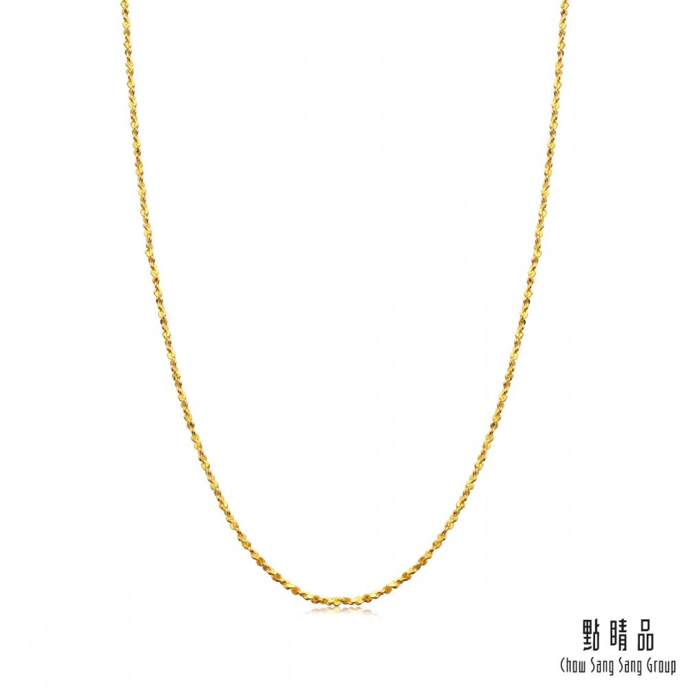 點睛品 滿天星 機織素鍊/黃金項鍊(45cm)_當日金價