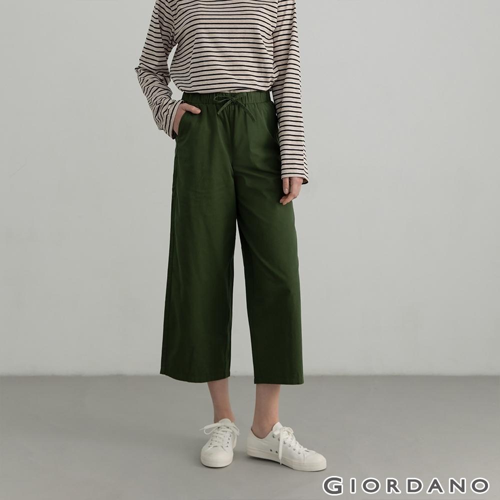 GIORDANO  女裝純棉抽繩寬褲 - 61 墨綠