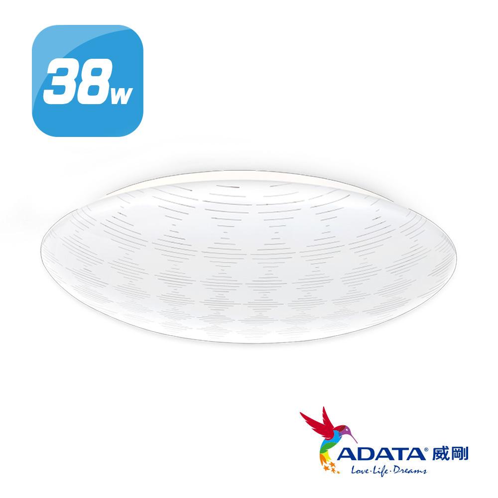 ADATA威剛 38W LED璀璨星光 無段式調光智能吸頂燈 (XC300)