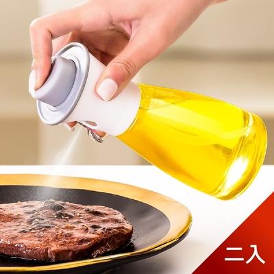 荷生活 韓式按壓噴油瓶 氣炸鍋配件首選 油壺噴瓶玻璃瓶身-二入
