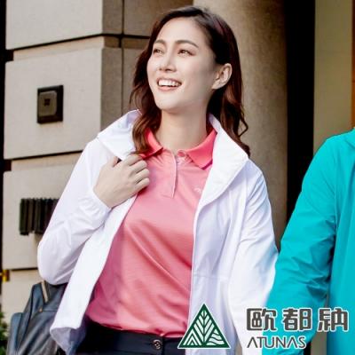 【ATUNAS 歐都納】女款防曬透氣防蚊輕薄風衣短版外套A-G1914W白