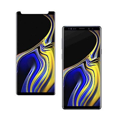 揚邑Samsung Galaxy Note 9全膠3D滿版曲面9H鋼化玻璃膜保護貼-縮版黑