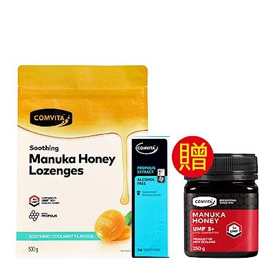 【Comvita 康維他】PFL15蜂膠+蜂蜜薄荷潤喉糖組