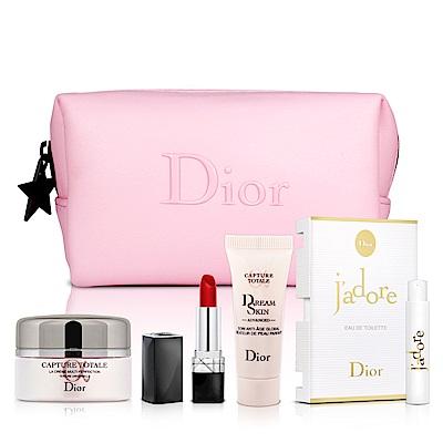 Dior迪奧 逆時彩妝保養5件組