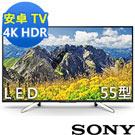 [無卡分期-12期]SONY 55吋 4K HDR液晶電視 KD-55X7500F