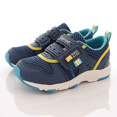 日本Carrot機能童鞋 2E輕量速乾運動款 TW1755深藍(中小童段)