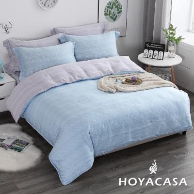 HOYACASA藍調旋律 加大四件式抗菌60支天絲兩用被床包組