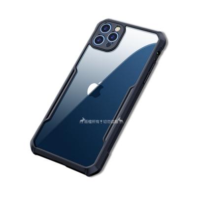 XUNDD 軍事防摔 iPhone 12 Pro 6.1吋 清透保護殼 手機殼(海軍藍)