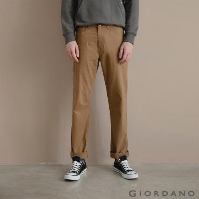 GIORDANO 男裝彈力棉質基本款錐形長褲 - 85 卡其