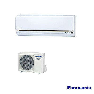 Panasonic國際牌3-4坪變頻冷暖分離式CU-LJ22BHA2/CS-LJ22BA2