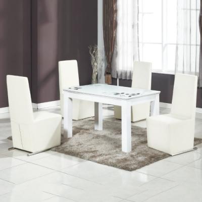 MUNA 史考特皮餐椅/休閒椅(4入) 51X41X101cm