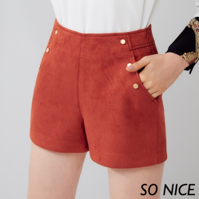 SO NICE個性金屬釦麂皮短褲