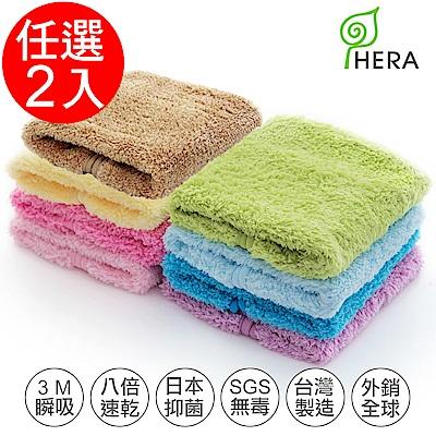 HERA 3M專利瞬吸快乾抗菌超柔纖 小浴巾 2入