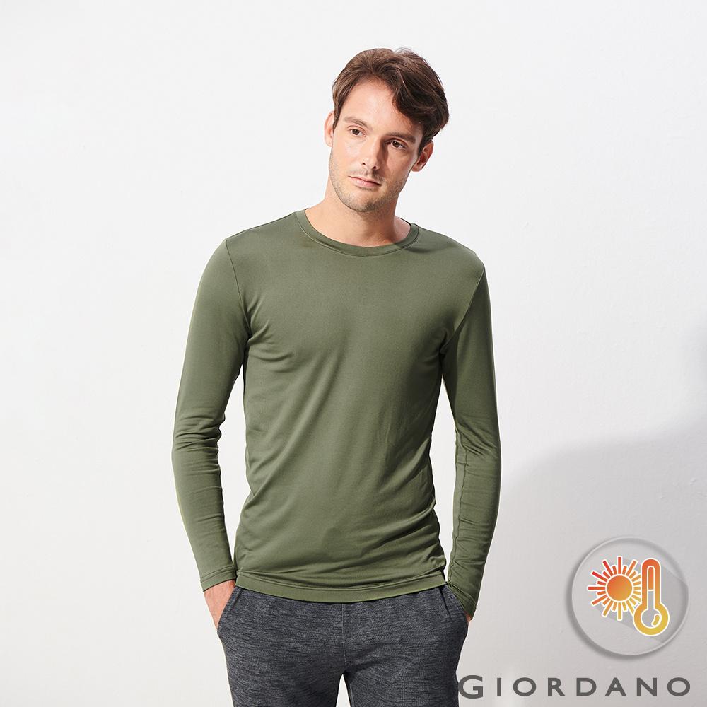 GIORDANO 男裝Beau-warmer plus+彈力圓領極暖衣-51 綠色