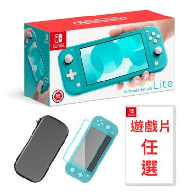 任天堂Switch Lite主機+NS精選遊戲一款+主機包+鋼化貼