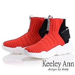 Keeley Ann時尚潮流~簡約率性輕量襪套式短靴(紅色-Ann)