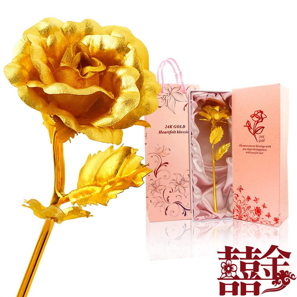囍金 24K純金箔玫瑰花禮盒組(小)
