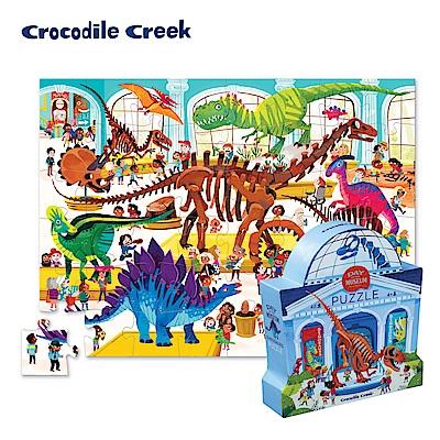 美國Crocodile Creek 博物館造型盒學習拼圖-恐龍館