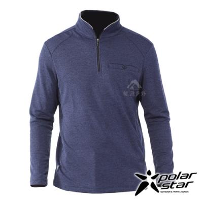 【PolarStar】男 排汗立領長袖上衣『深藍』P20221