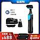 【SAMPO 聲寶】水洗式電動除毛刀 EB-Z1802WL(鼻毛刀/體毛/腋毛/私密毛) product thumbnail 2