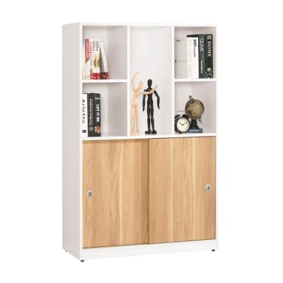 Bernice-貝爾3尺推門開放式書櫃/收納置物櫃-91x36.5x139cm